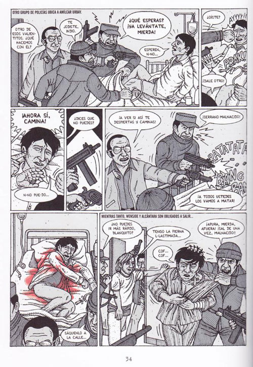Página de la historieta Rupay (Rossel, Alfredo Villar, Jesús Cossio, 2008)